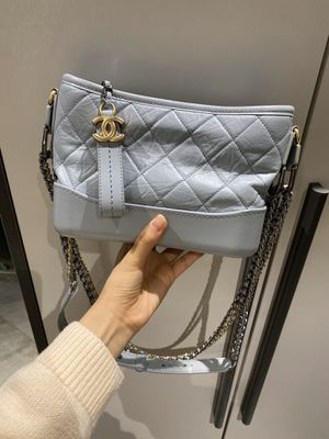 Chanel gabrielle bag for Sale in Los Angeles, CA
