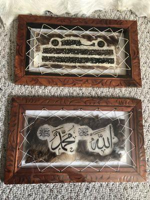 Islamic decor for Sale in Dublin, OH