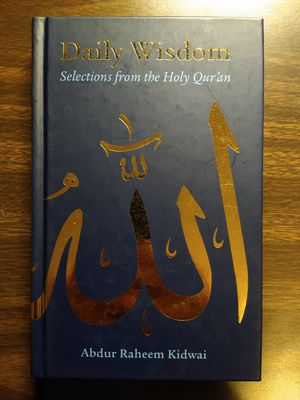Wisdom from Quran for Sale in New Britain, CT