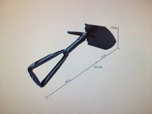 Foldable Hiking Camping Shovel for Sale in Silver Spring, MD