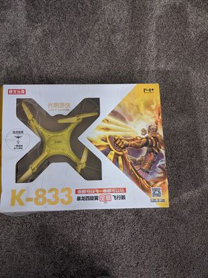 Drone (K-833 Light Ranger) for Sale in Bellevue, WA