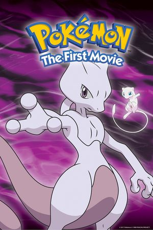 Pokémon The First Movie for Sale in Modesto, CA