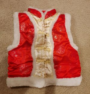Chinese new year celebration fur vest for Sale in New Brunswick, NJ