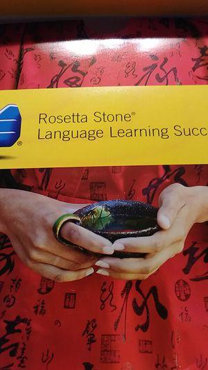 Rosetta Stone Complete for Sale in New Port Richey, FL