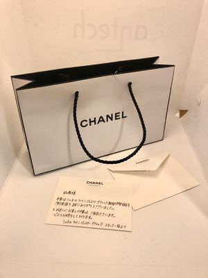 Chanel shopping bag for Sale in Lomita, CA