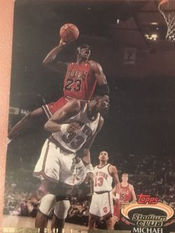 Michael Jordan Stadium Club for Sale in LAUREL PARK,  WV