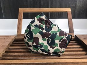 Bape camo face mask with breathable mesh for Sale in Pflugerville, TX