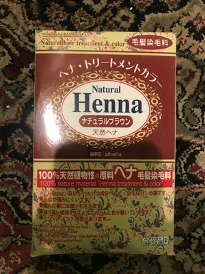 Natural Henna brand new box for Sale in GLMN HOT SPGS, CA