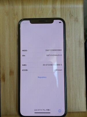 IPhone x for Sale in St. Louis, MO