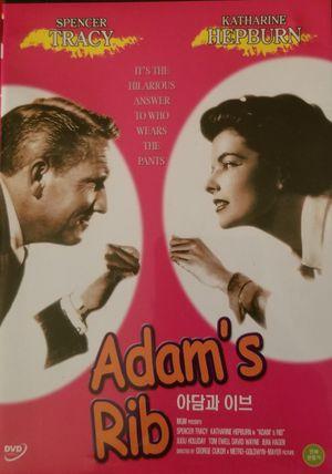 Adams Rib DVD for Sale in St Louis, MO