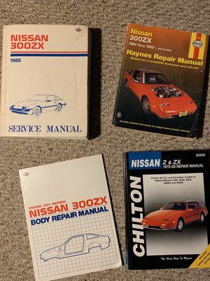 Nissan 300zx Auto Repair Manuals for Sale in San Antonio, TX