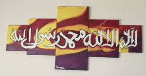 Beautifully written kalima in Arabic calligraphy original oil painting handmade on canvas in five pieces for Sale in Springfield, VA