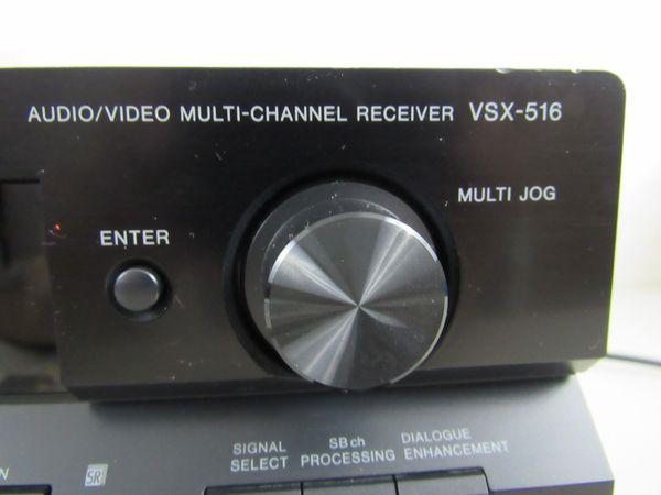 Pioneer 7.1 AV Receiver Amplifier Tuner Stereo Dolby Logic Surround VS-516