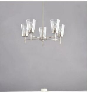 Russell 5 - Light Sputnik Sphere Chandelier for Sale in Burleson, TX