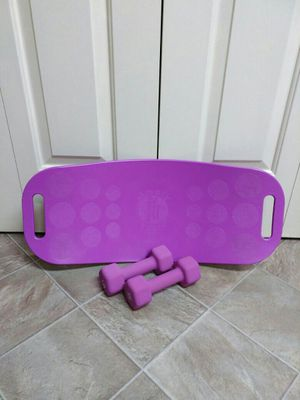 Simply Fit Board and two 5 pound weights for Sale in Thaxton, VA