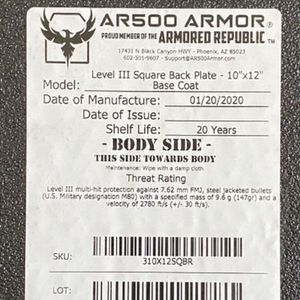 Ar500 for Sale in Highland, CA