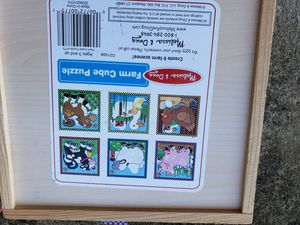 Ikea Kids Toys Plus Wall Hanging for Sale in McDonough, GA