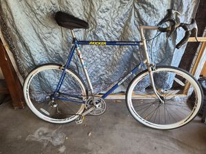 NISHIKI INTERNATIONAL KICKER for Sale in Fresno, CA
