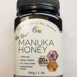 PRI Manuka Honey 20+ 1.1lb (Read Description) for Sale in Brooklyn, NY