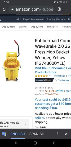 Rubbermaid bucket never used for Sale in Smyrna, TN