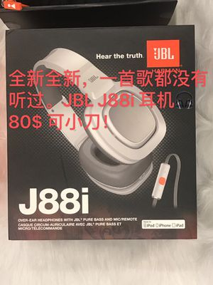 JBL J88i for Sale in Quincy, MA
