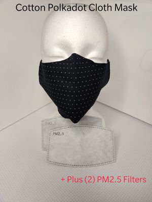 "MASKS""n""ALL REUSABLE WASHABLE CLOTH FACE MASKS , + Plus (2) PM2.5 Filters. for Sale in Anaheim, CA"
