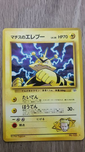 Lt.surge's electabuzz no.125 Japanese near mint for Sale in Haines City, FL