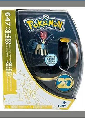 Keldeo Pokemon luxury poke ball limited edition for Sale in Fullerton, CA