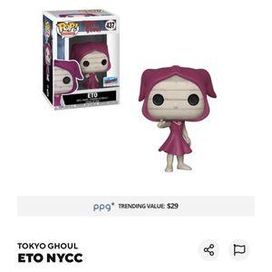 Tokyo Ghoul Eto Funko Pop *ISO* for Sale in Norwalk, CA