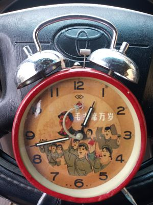 Antique clock. Mao Zedong for Sale in WARRENSVL HTS, OH