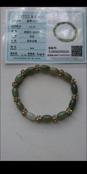 Certified genuine jade rice beads stretchy bracelet for Sale in Richmond, CA