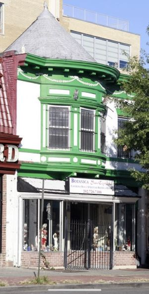 DC 3302 Georgia Ave NW Store Front Commercial : Retail : Restaurant : Office LEASE / RENT for Sale in Washington, DC