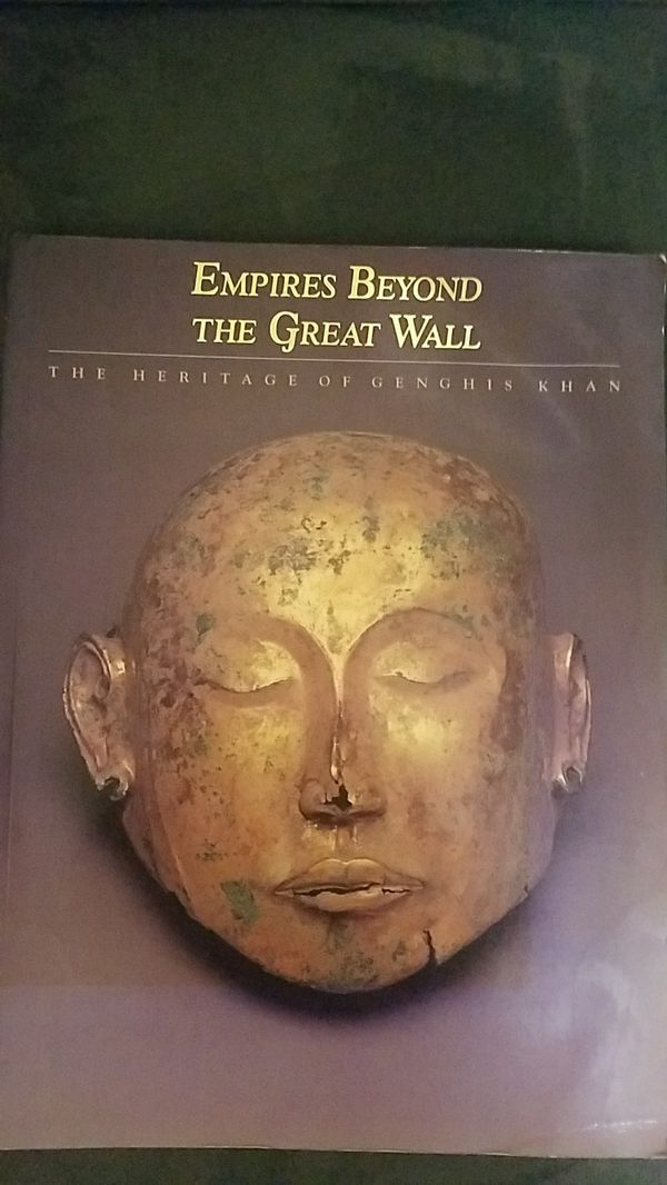 Ancient artifacts book