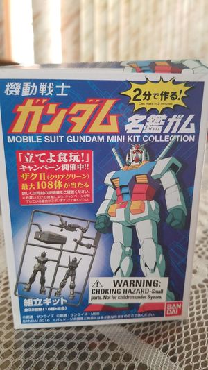 Mobile Suit Gundam Mini Collection for Sale in Los Angeles, CA