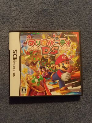 [$10] (Used) Mario Party DS for Sale in Natick, MA