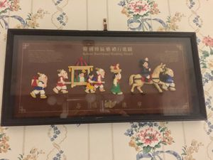 """Korean Wedding Tradition Framed Wall Art 17"""" By 8"""" for Sale in Pontotoc, OK"""