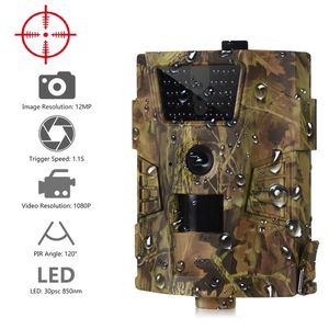 New HT-001B Trail Camera 12MP 1080P 850nm LED Wild Hunting Cameras Night Vision Wildlife Animal Photo Traps HT-001 Hunting Camera,B for Sale in Chino, CA