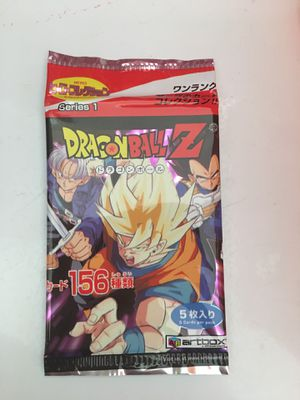 Dragon ball z cards sealed for Sale in El Paso, TX