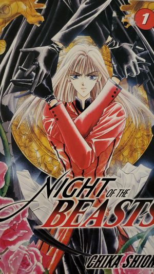 NIGHT OF THE BEASTS VOL. 1 for Sale in Lake Charles, LA