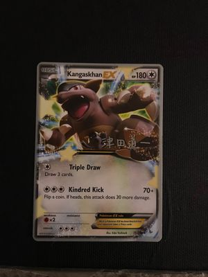 Pokemon Card Kangaskhan EX (World Championship 2014) for Sale in Pflugerville, TX
