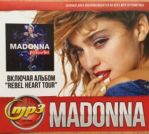 MADONNA -Gold Collection 12 Albums 1989-2017 for Sale in Hollywood, FL