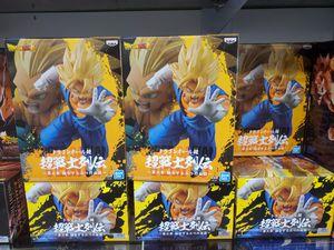 $25 Dragon Ball Z - Super Saiyan Vegito for Sale in Las Vegas, NV