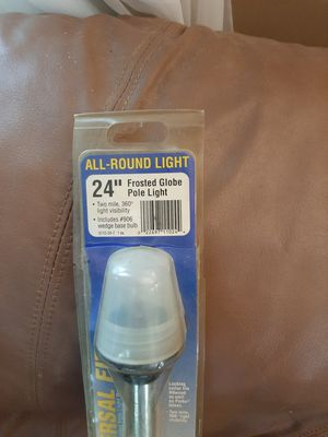 A All around light for a boat for Sale in Lititz, PA