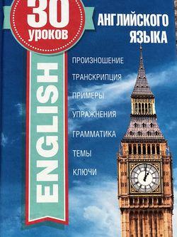 Learn To Speak Russian Book for Sale in Battle Ground,  WA