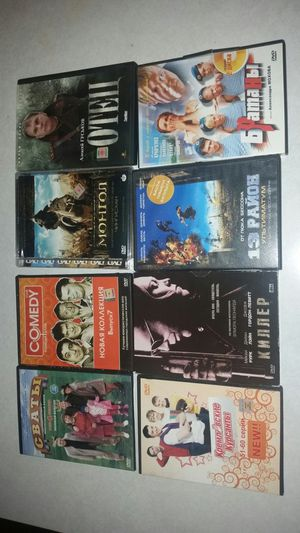 24 Russian Polish DVD Movies - Polska Russki for Sale in Northlake, IL