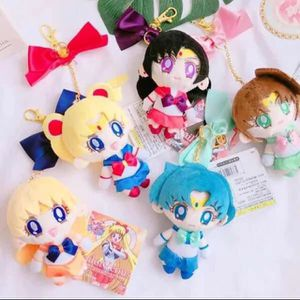 Sailor Moon Keychain for Sale in Aspen Hill, MD