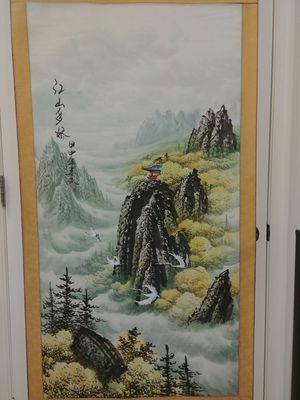 Chinese Landscape with Birds Art Scroll Painting for Sale in Baltimore, MD