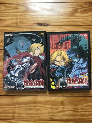 Full Metal Alchemist DVD Set JP ver. for Sale in Sands Point, NY