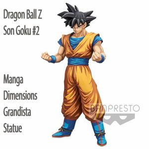 Banpresto Dragon Ball Z Grandista Manga * DIMENSIONS * SON GOKU 2 for Sale in Los Angeles, CA