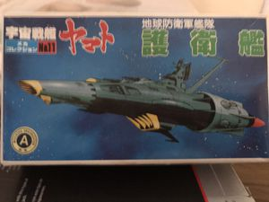 Yamato Space Cruiser model for Sale in Winter Haven, FL